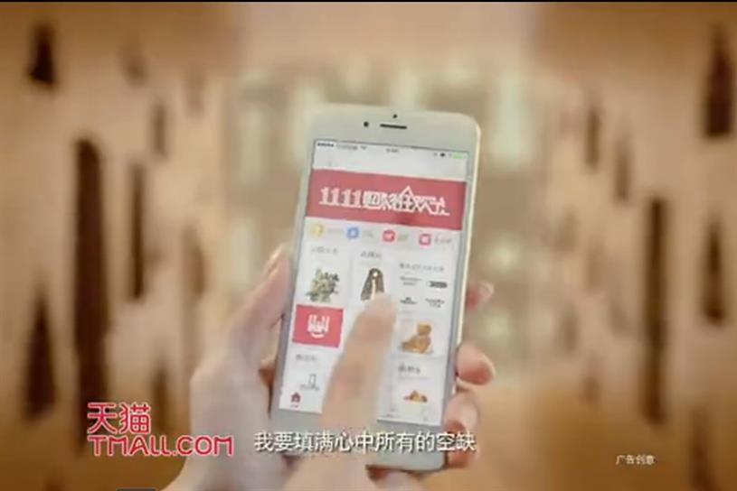 Almost half Alibaba Group's 11.11 sales came via smartphone.
