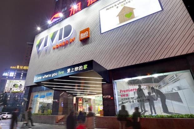 B&Q concept store in China uses VR to let people test products.