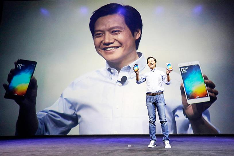 Xiaomi CEO Lei Jun.