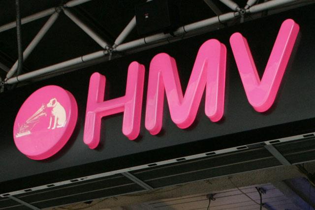 HMV: calls in administrators