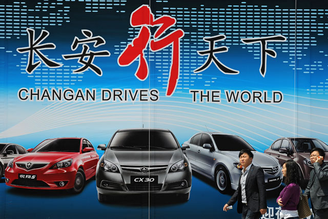 China: expected to be world's second-largest ad market by 2013