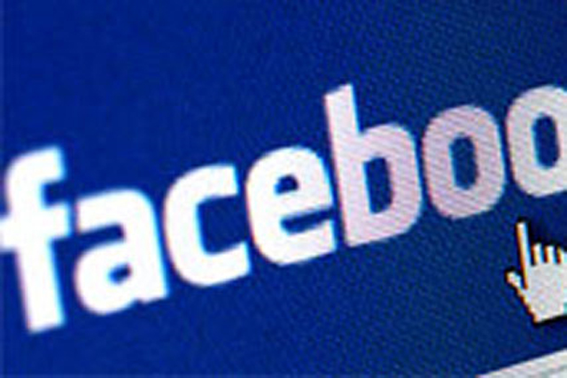 Facebook: valued at $50bn