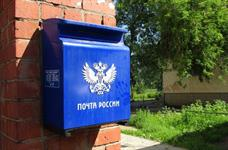 Russianmail-20190410105134634