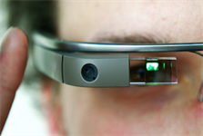Wearable technology you should know about