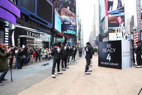 Samsung Galaxy S4 launch: New York's Radio City Hall
