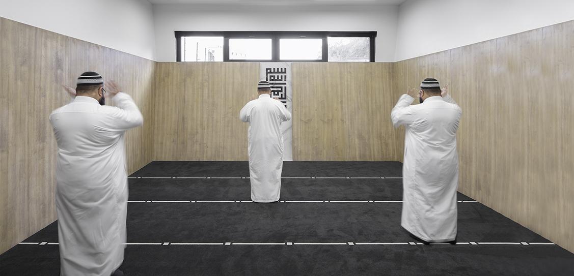 Colinas do Cruzeiro Islamic Cultural Centre