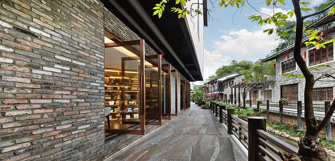 Nanxianglou Art Hotel - PleasantHouse Design