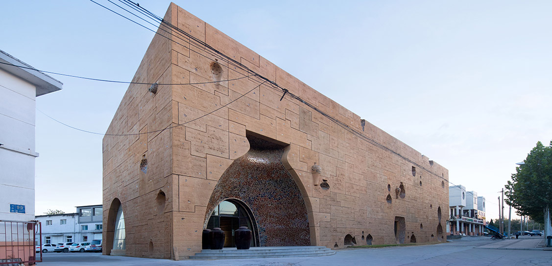 Millet Vinegar Museum - Zhang Hua Studio, Tianjin University Research Institute of Architectural Design & Urban Planning