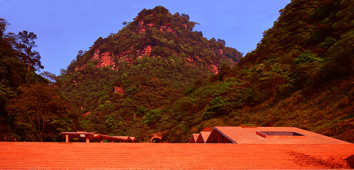 Danxia World Heritage Gateway - West-line Studio