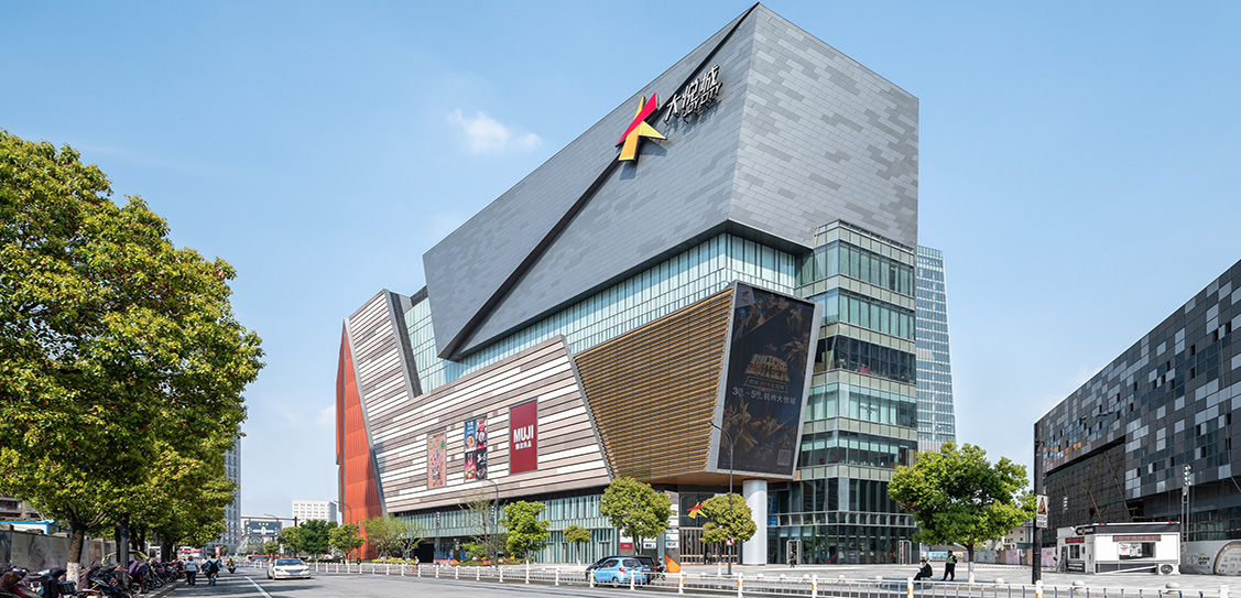 Joy City Hangzhou - Benoy Limited