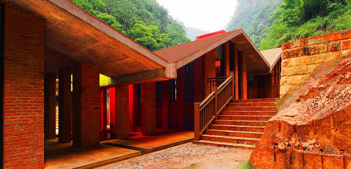 Danxia World Heritage Gateway - West-line Studio