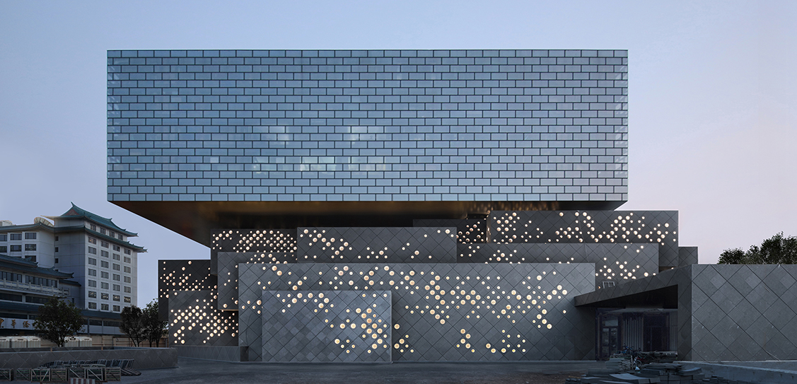 Guardian Art Center - Buro Ole Scheeren