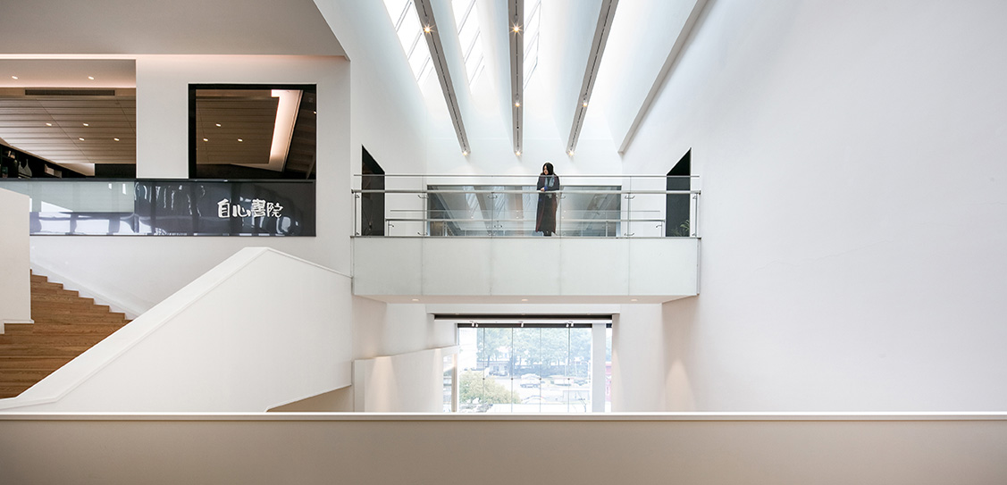 The You Art Centre, Changde, by Cultural Architecture
