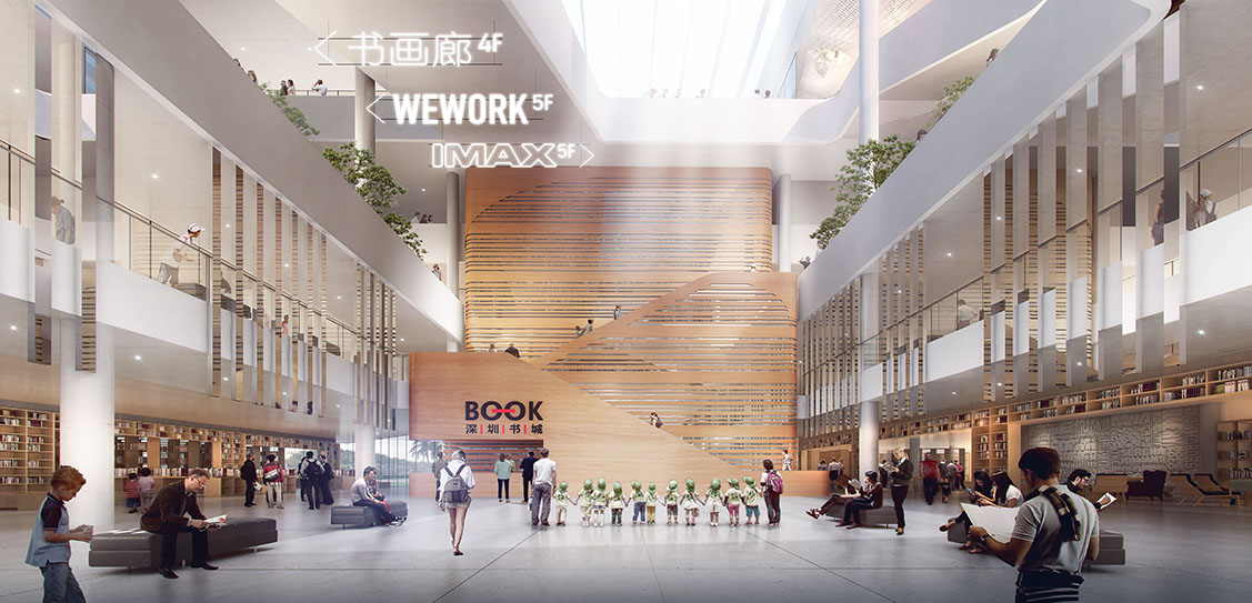 Shenzhen Book City by Cultural Architecture