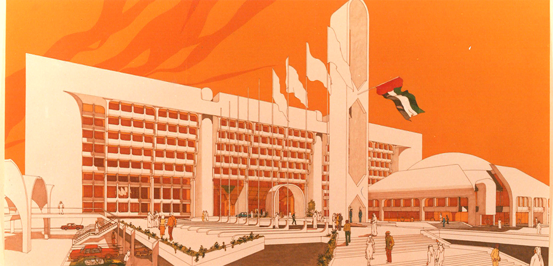 Entry to the competition to the Municipality and Town Planning Department, Abu Dhabi, 1979, external view. Shiber Consult (Kuwait), Wojciech Jarzabek, Edward Lach.