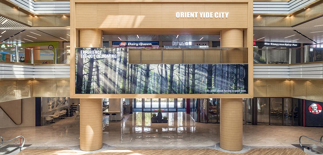 Orient Yide City