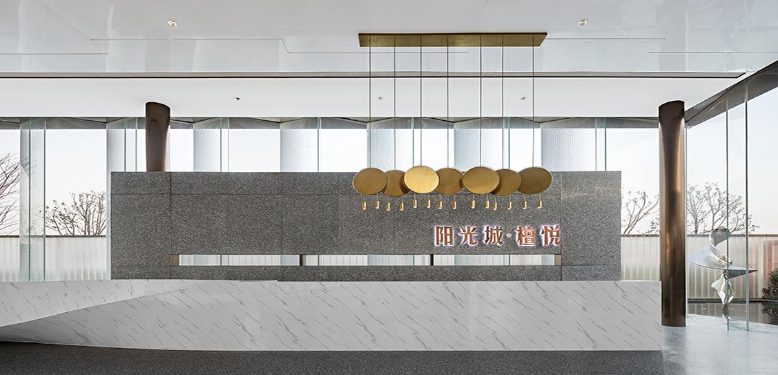 Shaoxing•YANGO Tanyue Sales CenterSHAOXING•