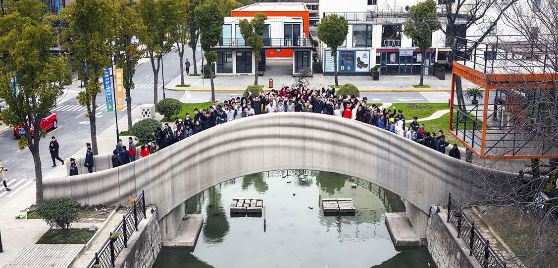 3D Printed Pedestrian Bridge by XWG Arch-Studio (Photos: XWG Arch-Studio)
