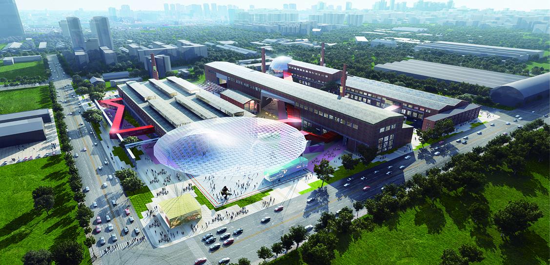 Electronic Sports Mini City – Ertong Factory Renovation