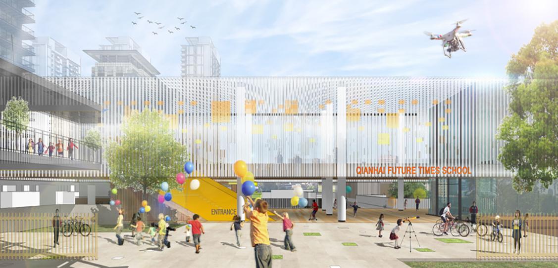 Shenzhen Qianhai Education Complex - Leigh & Orange