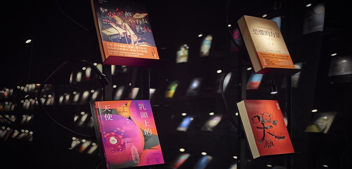 Wuguan Books - Chu Chih-Kang Culture Co. Ltd