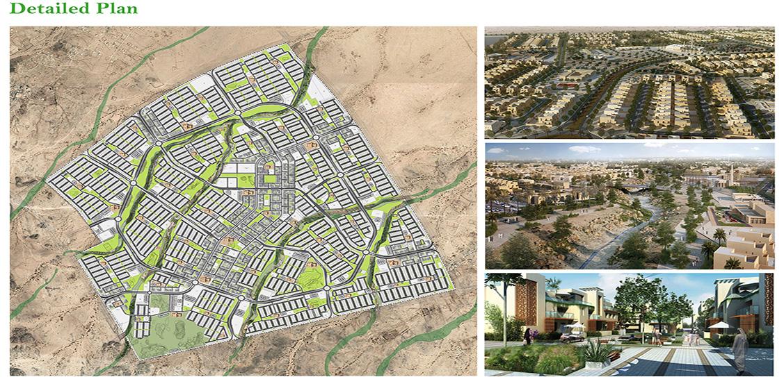 Desert Oasis Altaif - Ministry of Housing