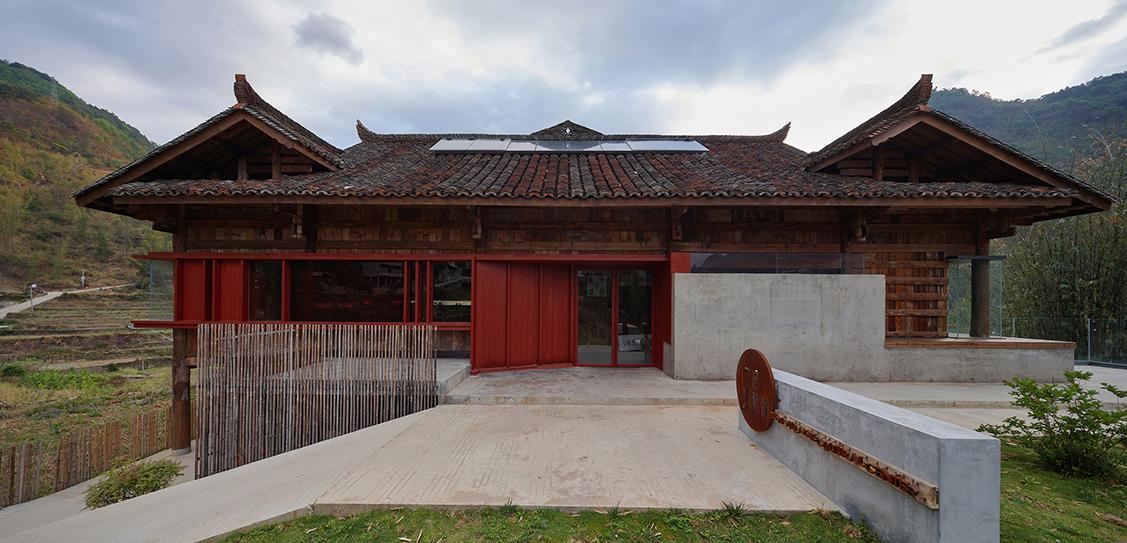 Bapan Yard No.2 - Studio A+
