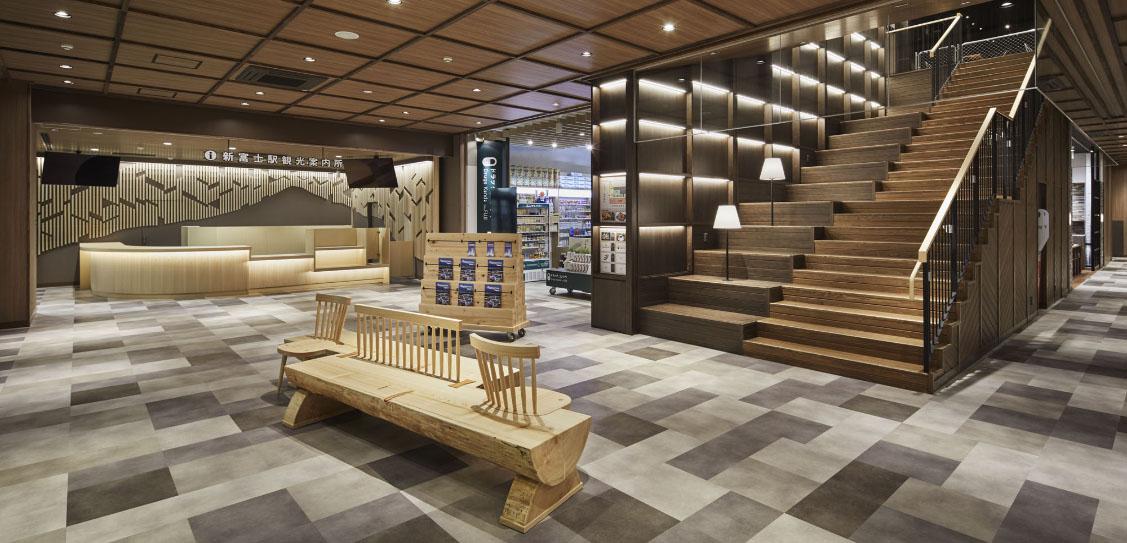 Shin-Fuji Station - Interior Design