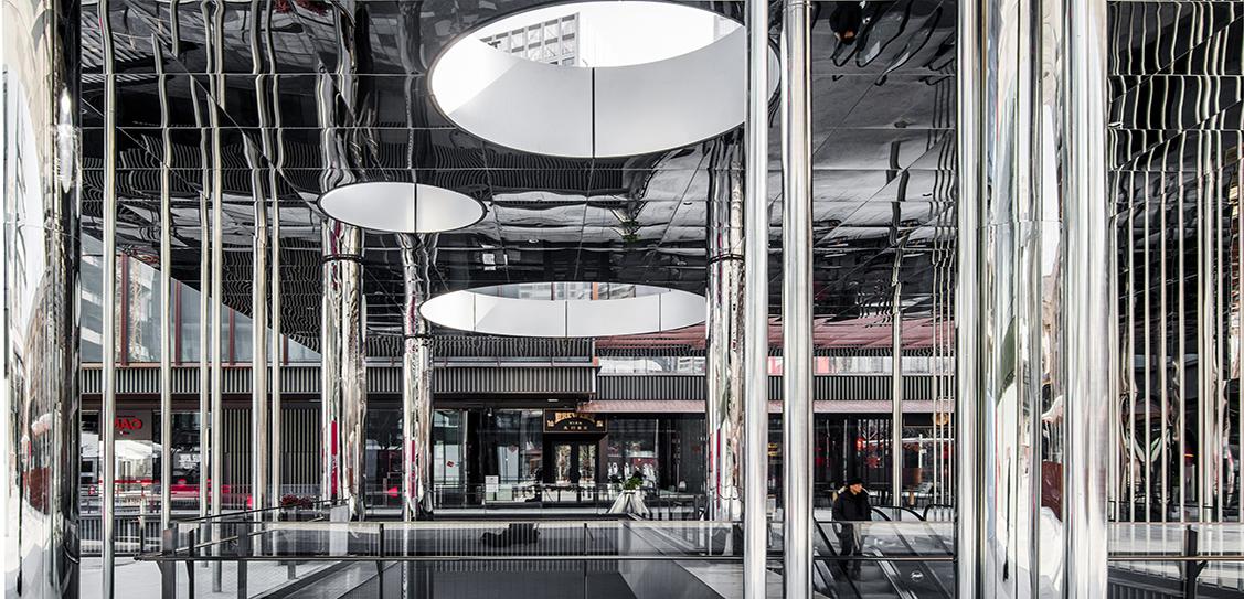 Qujiang Creative Cultural Centre