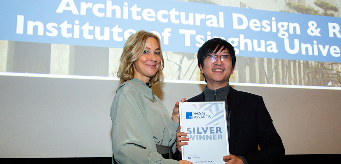 Architectural Design & Research Institute of Tsinghua University Co. earn the Silver award for Education