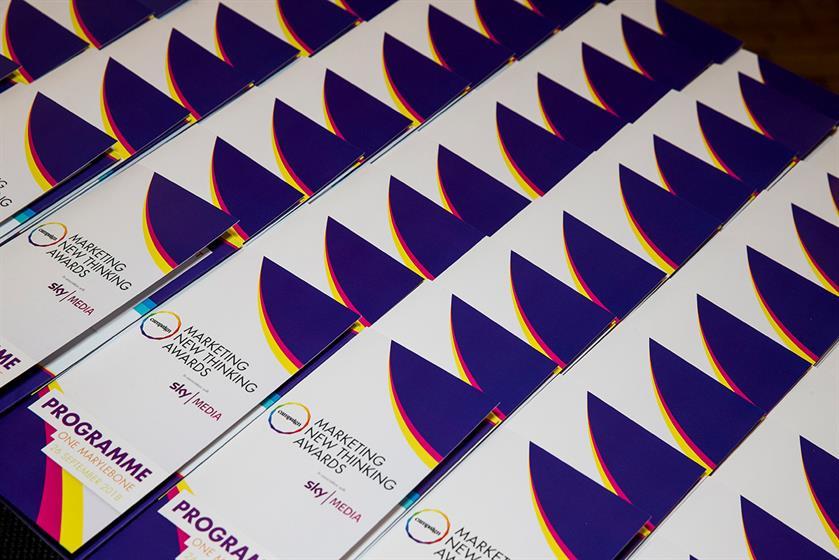 The Marketing New Thinking Awards were held at London's One Marylebone