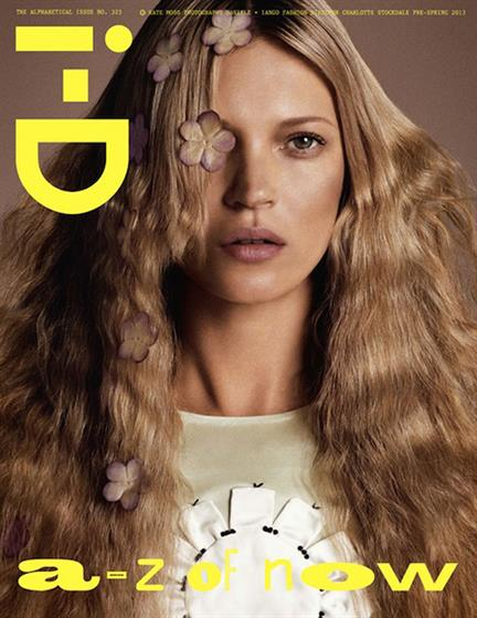 I-D-cover03