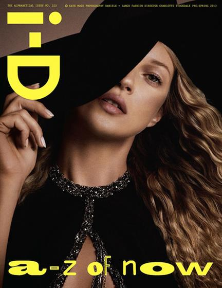 I-D-cover02