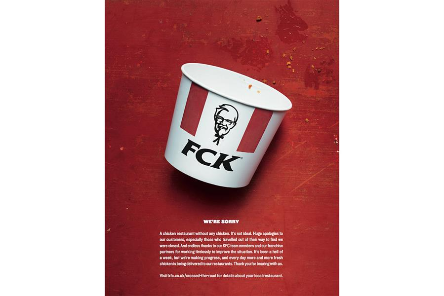 kfc we re sorry by mother