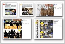 Twitter bans state media ads over 'nefarious' Hong Kong social media tactics