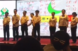 Chinese bank slammed after spanking video goes viral