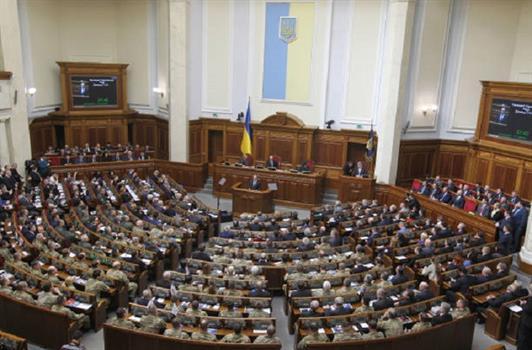 Anti-government hackers with espionage-capabilities active in Ukraine