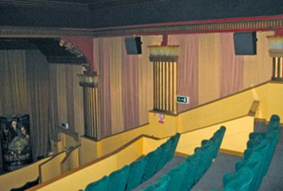 The Forum Cinema