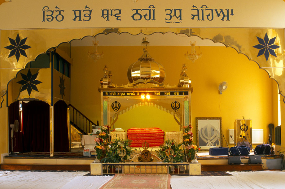 Central Gurdwara Khalsa Jatha