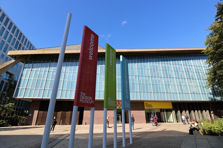 The Design Museum (Photograph: Julia Gavin/Alamy)