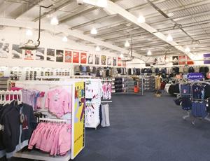 JJB Sports stores
