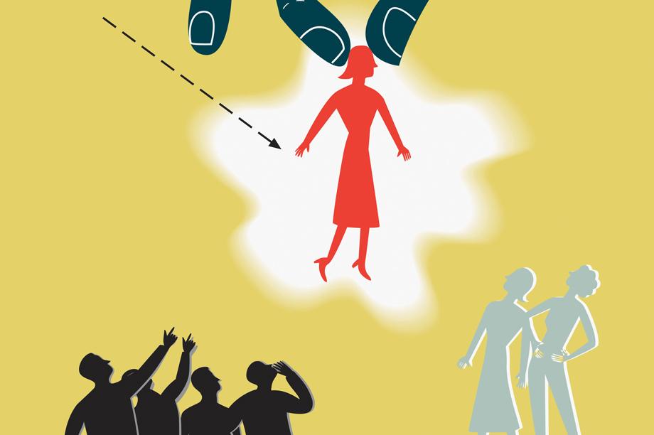 Gender gap: endemic to finance?