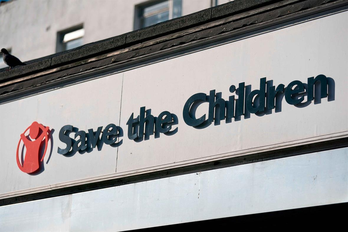 A Save the Children store in London (Photograph: Justin Tallis/AFP via Getty Images)