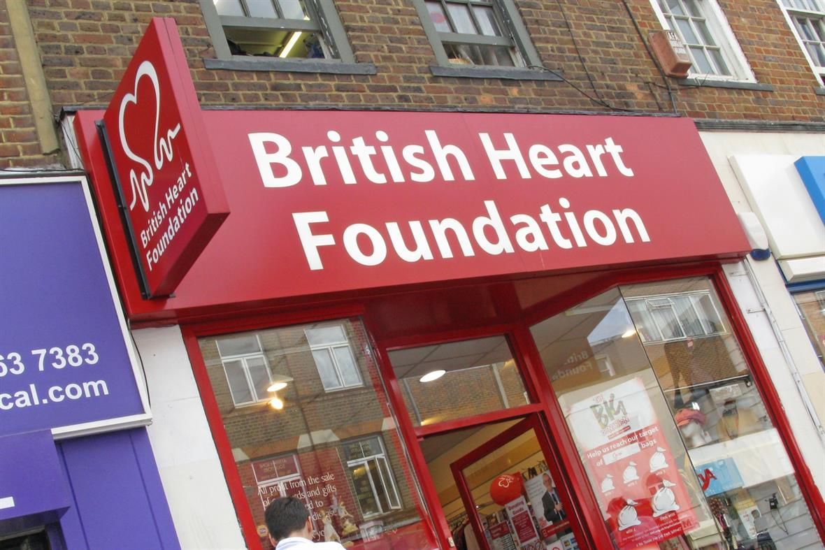 A British Heart Foundation store