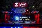 Case study: Breaking into the e-sports market at ChinaJoy 2019