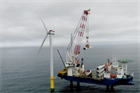 First turbines in US federal waters online