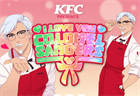 Why KFC decided to get into the dating game