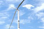 MingYang unveils new 6.25MW onshore turbine