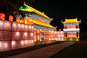 Take a look at this year's Magical Lantern Festival