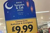 Which brand is winning Ramadan 2021?
